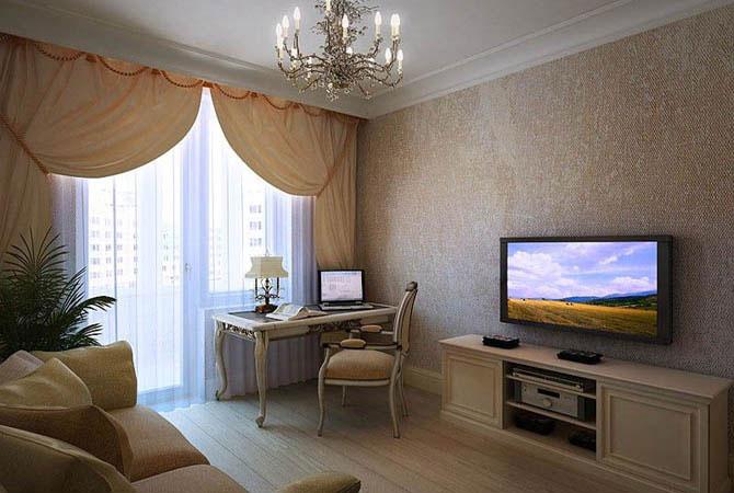 дизайн квартир в нижневартовске